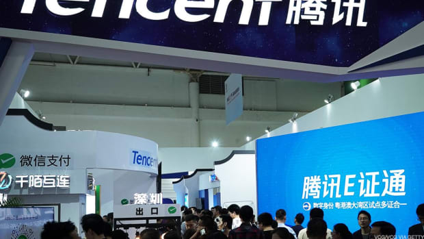 Tencent's Earnings Are Reminder That There's More to Its Story Than Just Games