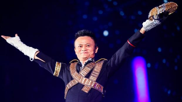 Alibaba founder Jack Ma.