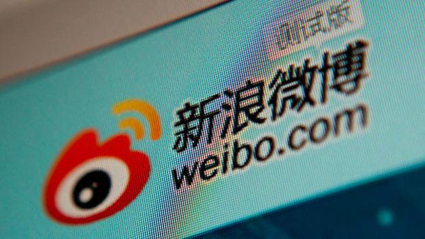 China's Weibo Will Soon Overtake Twitter