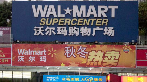 Walmart: Retail's Biggest Embarrassment