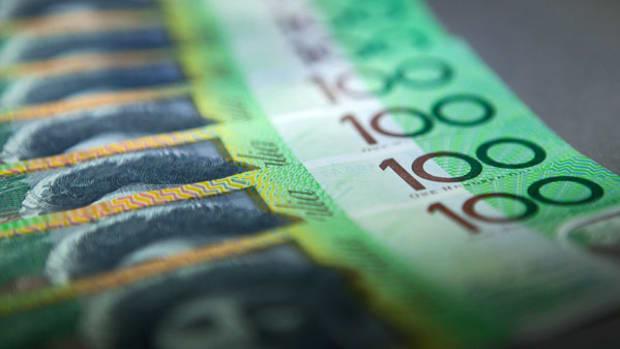 GDP, Central Bank Statement to Fuel Aussie Gains