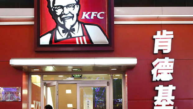 YUM! Brands Tumbling on Yet Another China Food Health Scare