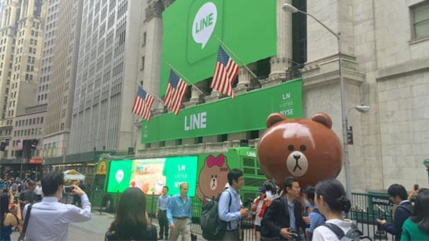 Line (LN) Stock Rockets on Opening Day