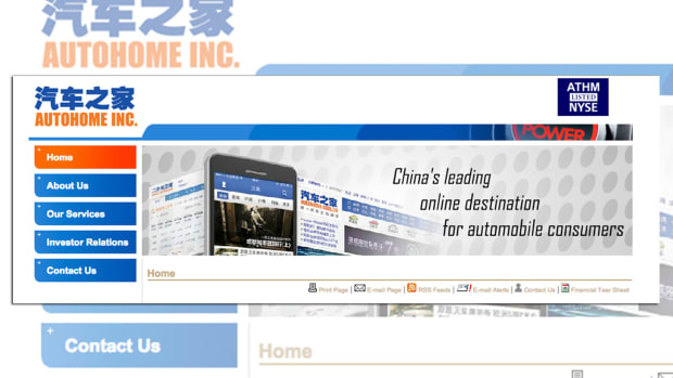 Autohome CEO and Private-Equity Backers Make Take-Private Bid, Top Ping An Offer