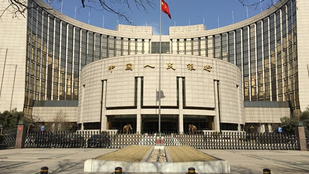 China's ICBC, Bank of China Beat Expectations For First-Half Earnings