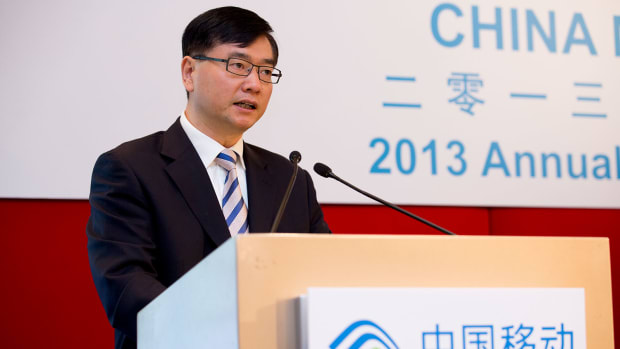 China Mobile Denies Interest in Singapore Telco M1