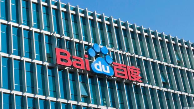 Did China's Baidu Break the Law While Testing Driverless Cars?