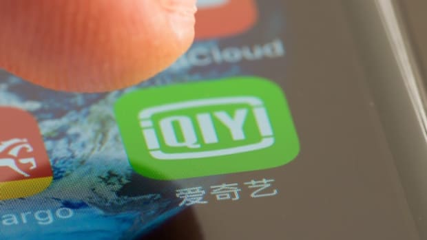 Taiwan Plans To Ban Mainland Chinese Streaming Sites Such As IQiyi And Tencent WeTV
