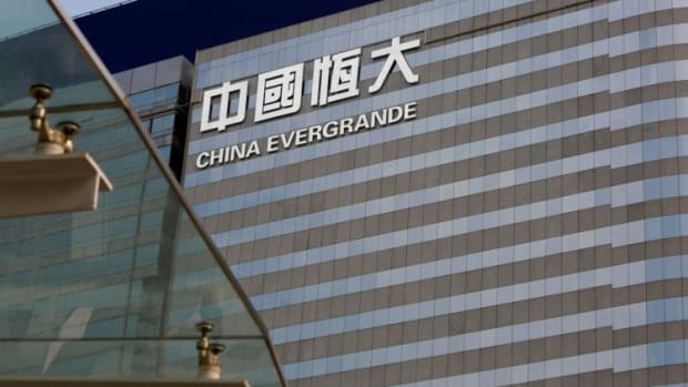 Tesla Challenger Evergrande Plans Shanghai Stock Offering In Rush For Capital To Fund Electric Car Ambitions