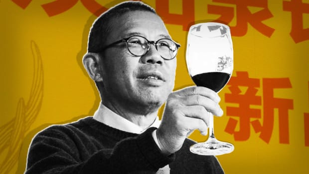 Zhong Shanshan Lead