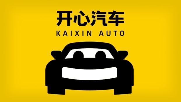 Kaixin Auto Holdings Lead