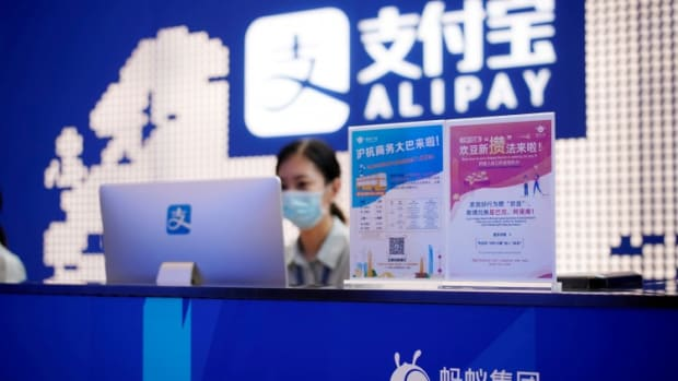 China's National Pension Fund Keen To Play 'active' Role In Ant Group's IPO