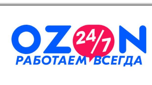 ozonlogo