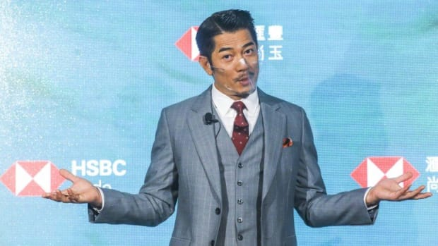 HSBC Hires 'heavenly King' Aaron Kwok To Promote Wealth Management Services In Greater Bay Area