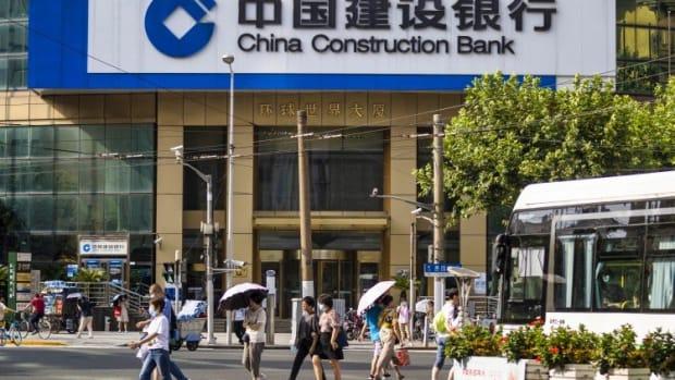 China Construction Bank Pulls US$3 Billion Blockchain Debt Programme Amid Scrutiny On Fintech, Financial Risks