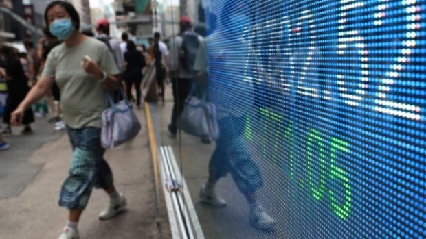 Hang Seng Index Trades Near 11-month High As Mainland Funds Seen Aiding Chinese Telecoms Stocks After Sell-off