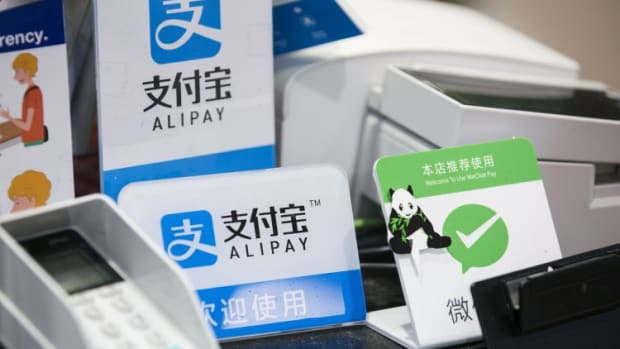 Why China's Central Bank Leads Antitrust Drive And How This May Affect Alipay, WeChat Pay