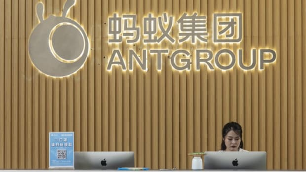 China's Top Banking Regulator Says Probe Into Ant Group Will Not Undermine Its Development And Isn't Targeting Private Firms