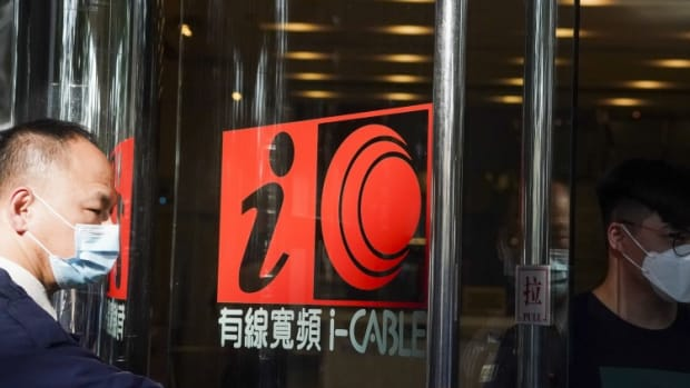 Hong Kong Pay-TV Leader I-Cable Taps Main Shareholder For More Funds To Help End Decade Of Losses