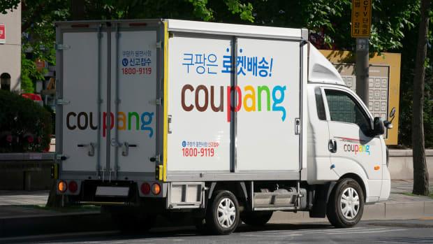 Coupang Lead