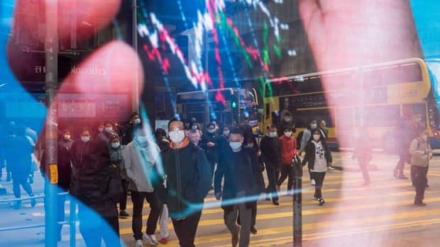 Hong Kong Online Brokerage Banks On US Parent As It Targets Younger Traders With App-based Services