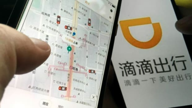 Didi Chuxing Resumes All Services In Wuhan As China's Ride-hailing Sector Hits Restart Button