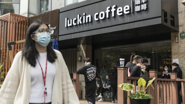 Luckin Coffee Fires CEO, COO After Internal Investigation Into Fabricated Transactions