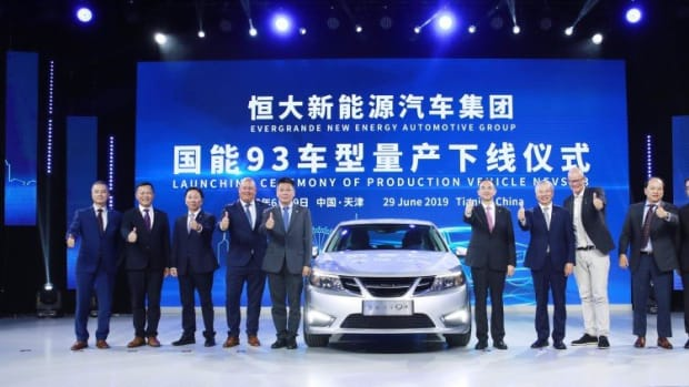 China Evergrande's EV Unit Grants Share Options To Directors, 3,000 Plus Employees To 'promote And Support' Development