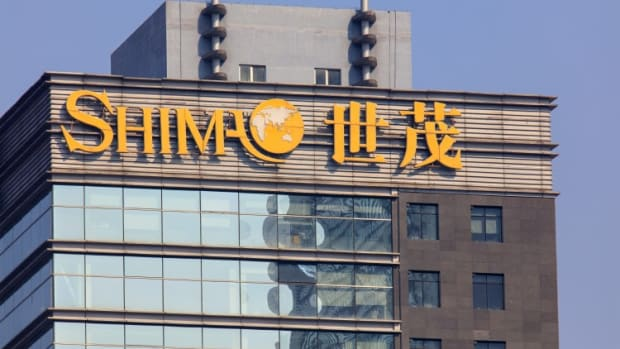 Shimao's Unit Taps A Jittery Capital Market In A Surprise Plea For Funds, Sending Nervous Investors Heading For The Exit