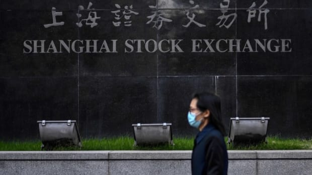 Executive's Tongue-in-cheek Pledge To Commit Hara-kiri If His Lithium Battery Firm Doesn't Hit Market Cap Target Draws Warning From Shanghai Stock Exchange