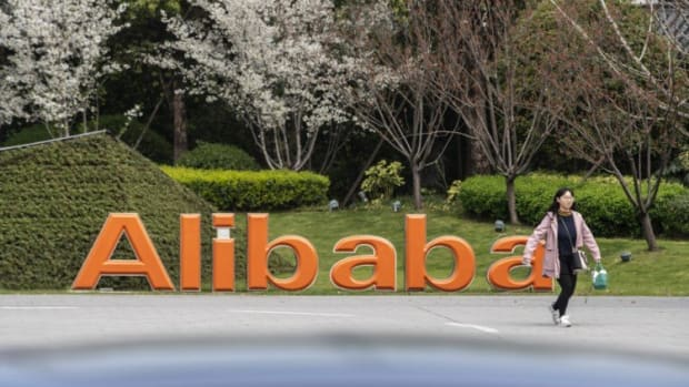 China Antitrust: Alibaba's Home Province Vows To 'supervise And Guide' The E-commerce Giant To Rectify Violations