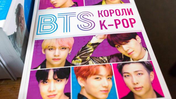 BTS Music Group Lead