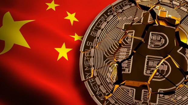 Bitcoin China Lead