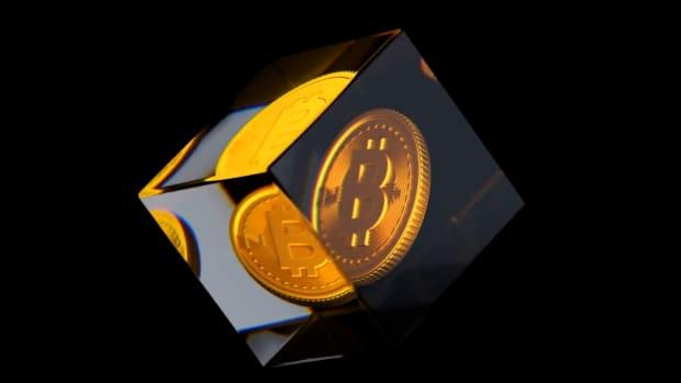Bitcoin Mining Still