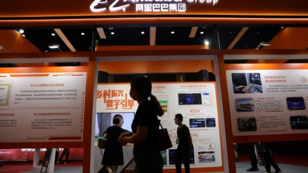 Speculation Over Whether Alibaba Will Re-enter Music Streaming Gains Traction After Tencent Loses Exclusive Rights