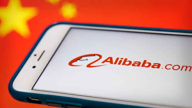 Alibaba Lead