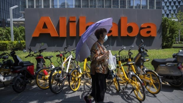 Alibaba Leads Roll-out Of Inaugural Greater Bay Area Shopping Festival This September