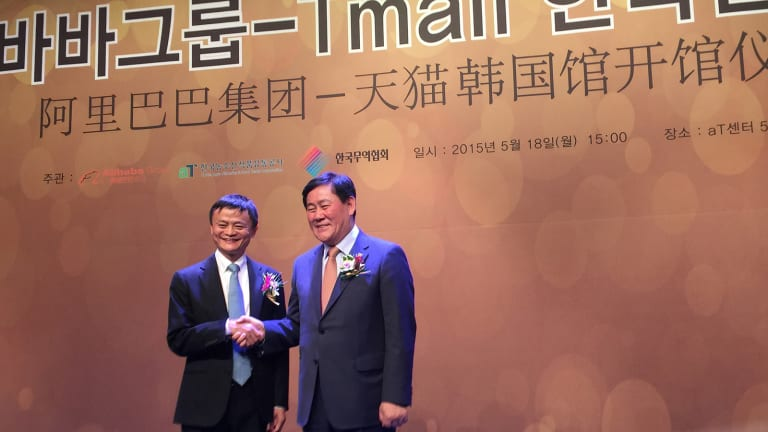 Alibaba Launches Korea Pavilion to Bring Authentic Goods to Chinese Consumers