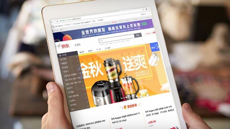 JD.com Beats on Earnings as Shares Spike Toward This Risky Level