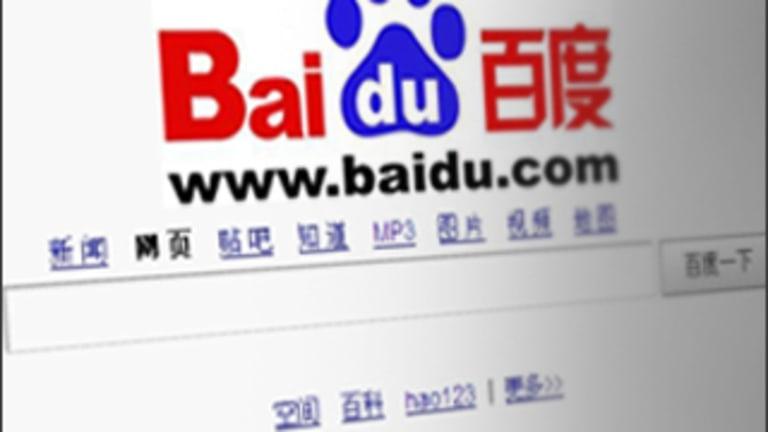Baidu Surges: What Wall Street's Saying