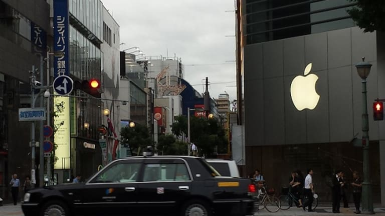 Apple Sends Out Invitations for Sept. 9 Event