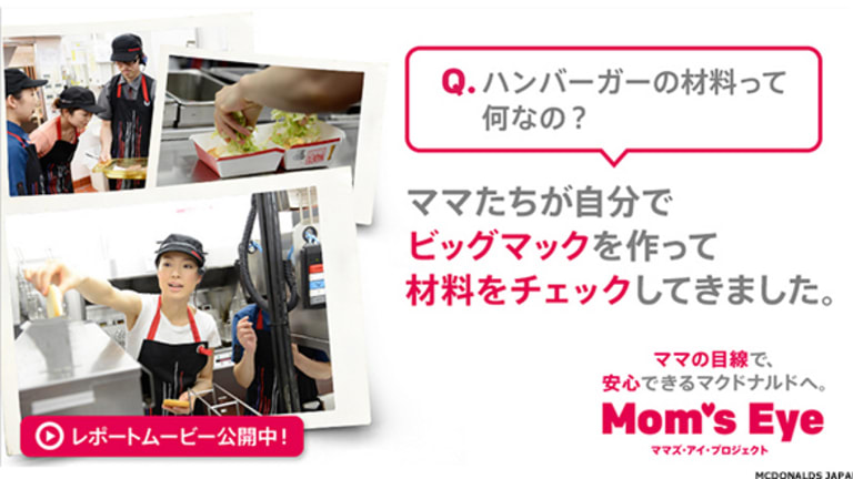 Why McDonald's Isn't Huge in Japan -- and Is Getting Even Smaller