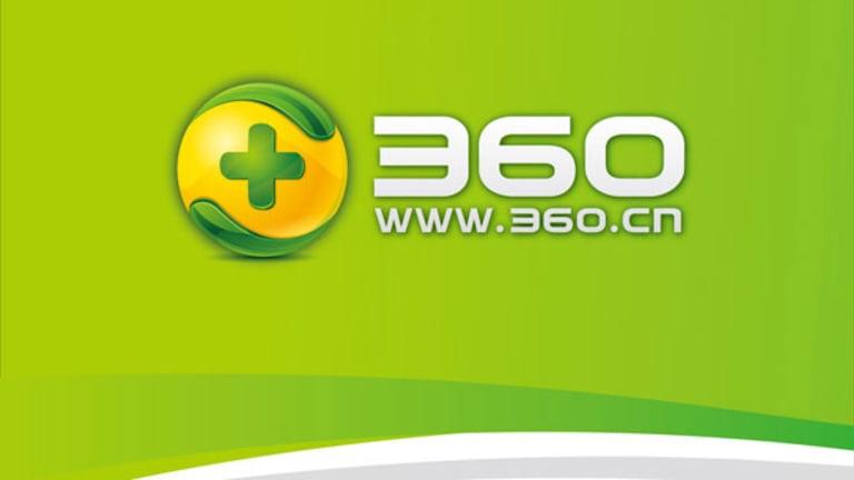 Qihoo 360 Finalizes Sogou Deal: Report