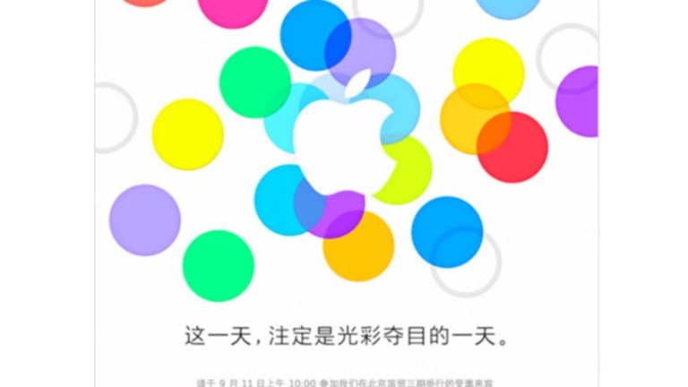 Apple's 'Other' iPhone Event