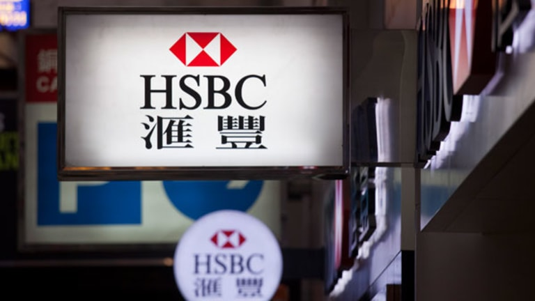 HSBC Launches $1B Loan Program for Businesses to Expand Internationally
