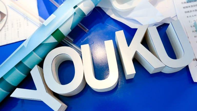 Youku Swings Violently After Earnings Miss