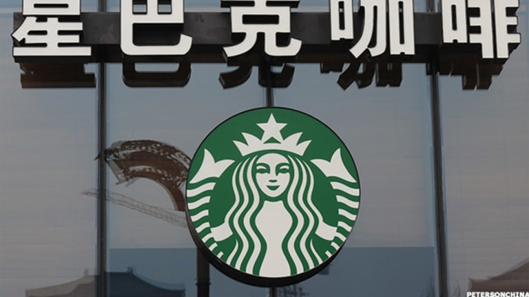 Photos: Starbucks in China Is Almost Unrecognizable