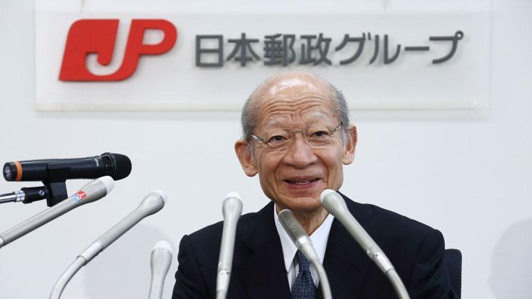Japan Post Holdings Mulls $3.66 Billion Write-Off For Fiscal 2016