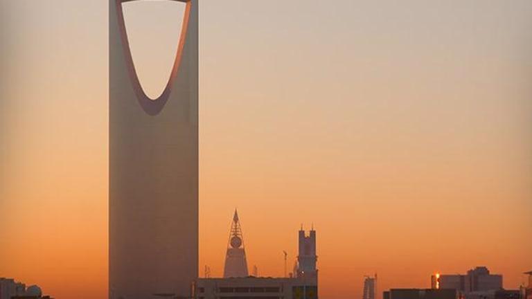 Fitch Cuts Saudi Arabia's Credit Rating One Level