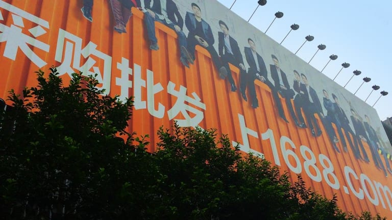 Alibaba Shares Rise in Hong Kong on First Day of Trading